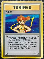 Misty Trainer Pokemon Card Holo -Gym Hero Gym Challenge - Very Rare Japanese
