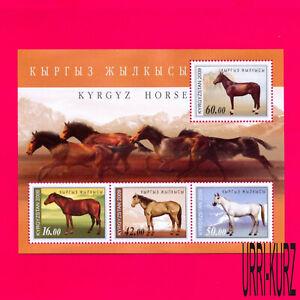 KYRGYZSTAN 2009 Nature Fauna Domestic Farm Animals Horses s-s Mi Bl.53(575-578)