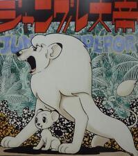A3 OSAMU TEZUKA POSTER White Lion Leo Manga Characters Cartoon Comics Anime 1962
