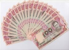 More details for 1977 nd tanzania 100 shilingi notes x20 consecutive numbers | pennies2pounds