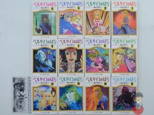 The Rose of Versailles - Anime comics all Colors