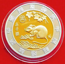 Fine China Zodiac  Gold and Silver Coin - Year of the Rat
