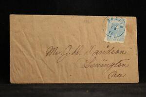 Confederate: Virginia, Dublin CSA #2 Cover to Lexington, Va, Blue CDS