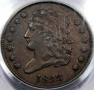 1833 Classic Head Half Cent PCGS Choice AU-53... So Very Nice and 100% Original!