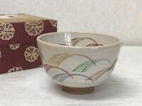 Y1410 CHAWAN Kyo-ware box Japanese bowl pottery Japan tea ceremony antique