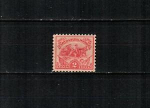 UNITED STATES Scott's 629 ( 1v ) White Plains F/VF MNH ( 1926 )