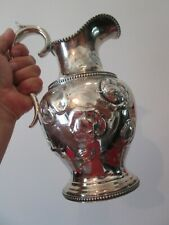 Large COIN SILVER - WATER PITCHER w/ WATER LILIES by HENRY HADDOCK - BOSTON