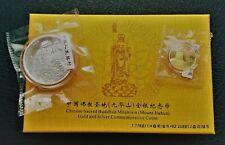 China Gold/ Silber Set Buddhist Mountain / Jiuhua Grotto / 1/4 Gold-2oz Silber-
