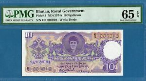 BHUTAN 10 NGULTRUM P3 1974 1st ISSUE UNC PMG 65 KING RARE INDIA SECURITY NOTE