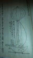 1792 ANTICO RARO MANOSCRITTO MILITARE GIAPPONESE KAIKOKU HEIDAN HAYASHI SHISHEI
