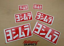 "YOSHIMURA ""Logo"" Adesivo Set X6 Rosso Vinile SZ x2L x2M x2S SUZUKI GSX-R FREEPOST"