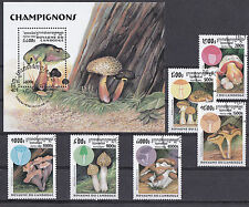 Cambodge 1997 - Set + Block - Paddestoelen / Mushrooms / Pilze