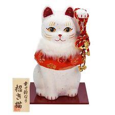 Kyoto Maneki neko Japanese lucky cat HARIKO kyoto Papier-mâché With bells 23.5cm