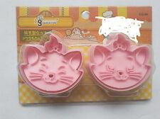 Bear Chippy Miffy Jingle Marie cat Cartoon Fondant Cake Cookie Cutter Mould Mold