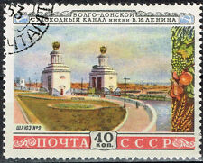 Russia Lenin Volga–Don Shipping Canal Lock 15 stamp 1952