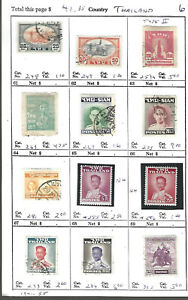 THAILAND...#248//305...Mint & Used...1941/55...12 Diff...SCV $41.35