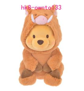 "Jumbo Winnie the Pooh Cos Wild Boar Plush Doll Stuffed Bear Toy 15""  2019 Gift"