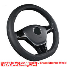 Car Steering Wheel Cover For MG 6 For MG6 2017 2018 2019 D Type Steering wheel