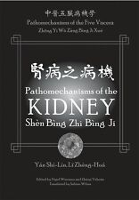 Pathomechanisms of the Kidney by Yan Shi-Lin 0912111860 9780912111865