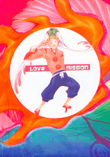 Okami Doujinshi all character Love mission Megumi Tenjou
