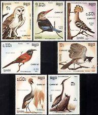 CAMBODGE Kampuchea N°737/743** Oiseaux , 1987 Birds CAMBODIA Sc# 789-795 MNH