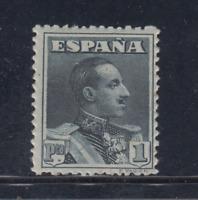 ESPAÑA (1922) NUEVO SIN FIJASELLOS MNH SPAIN - EDIFIL 321 (1 pts) ALFONSO XIII