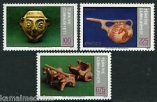 1977 Turkey RCD Pakistan Joint Issue Archeology MNH 3v without Gum