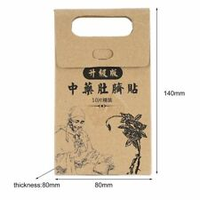 10pcs Chinese Medicine Slimming Waist Belly Fat Burning Navel Paste Stickers Hot