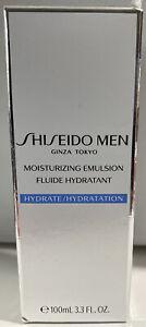 New In Box Shiseido Men Ginza Tokyo Moisturizing Emulsion 100ml/3.3 Oz Hydrate