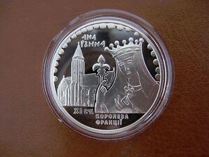 """Ukraine coin: """"Anna Yaroslavna"""" 2014 QUEEN OF FRANCE NEW!!!"""