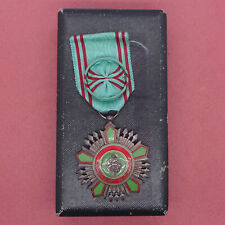 Tunisia Medal Order of the Republic officer class with case