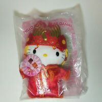 "Hello Kitty X McDonald's 2001-10"" Dear Daniel Chinese Wedding Plush Doll"