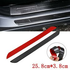 25.8CM Carbon Fiber Scuff Plate Rear Door Sill Cover Panel Step Protector Guard
