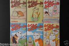 JAPAN Kanata Konami (Chi's Sweet Home) manga: Fuku Fuku Funyan 1~6 Set