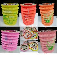 12 Set Lot Chinese Asian Party Hanging Paper Lantern Party New Year Decoration R