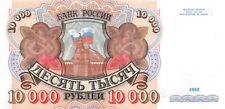 Russia 10000 Rubles 1992 Unc pn 253a.2 prefix Ab