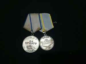 ☭Military Russian Soviet Medals x2 Bravery & Combat Merits USSR CCCP WWII
