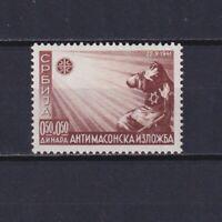 GERMANY 1942, German Occupation, WWII, Serbia, Mi#58I (Cyrillic 'C'), CV€55, MNH