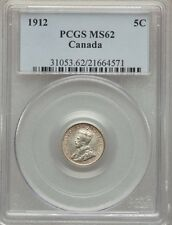 CANADA GEORGE V  1912  5 CENTS SILVER COIN, PCGS CERTIFIED UNCIRCULATED, MS-62