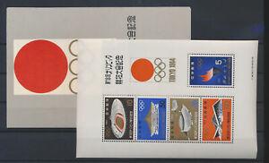 LN49841 Japan 1964 sports olympics sheets MNH