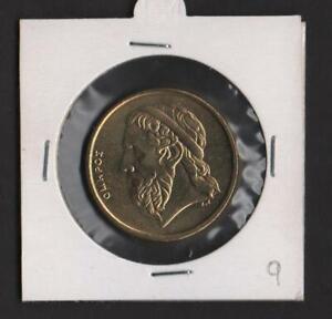 GREECE 50 DRACHMAS 1990      (9)