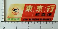 1940's-50's Far Eastern Airlines FEA Vintage Luggage Label Poster Stamp E2