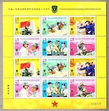 China Macau 2014 15th Ann People's Liberation Army Garrison Stationed Mini Sheet