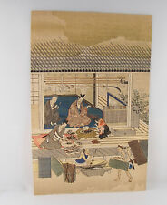 19th Century Japanese Wb Print Arrow Making by Mitsuoki Tosa (1617–1691)