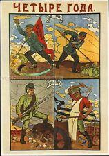 SOVIET UNION - FOUR YEARS  *  RARE GDR PROPAGANDA POSTER 1977 communism ddr