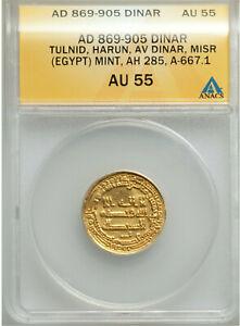 EGYPT Islamic: Tulunid. Harun b. Khumarawayh Gold Dinar Coin AH 285 (AD 898 899)