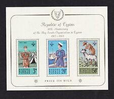 CYPRUS 1963 SCOUTS M/SHEET UPRIGHT WATERMARK SG MS231a MNH.