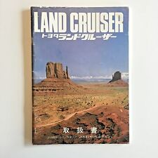 Toyota Land Cruiser BJ70 Factory Original Owners Owner's User Manual Book 70