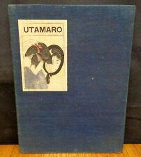 UTAMARU By Yone Noguchi 1924