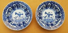 2 Old Antique Chinese Antique Blue and White porcelain Bowles with boys